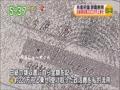 【ニュースアーカイブ】朽原亮・共産大阪府議が220万円政活費不正請求